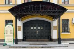 Офисный центр (ул.Долгоруковская д.11)