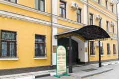 Офисный центр (ул.Долгоруковская д.11)1